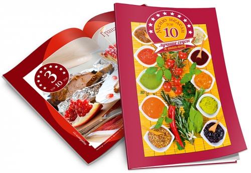 ТОП 10: лучшие соусы к мясу, птице, рыбе и овощам
