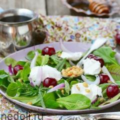 Салат с маринованной вишней