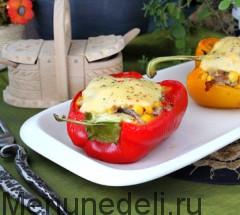 Фаршированный болгарский перец в духовке по-мексикански