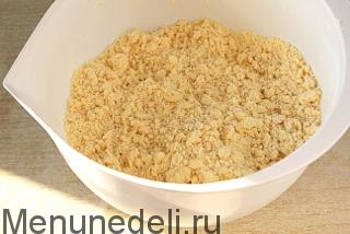Кибинай  Kroshka-iz-muki-i-margarina