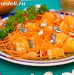 kakprigotovit-salat-s-morkovju-i-apelsinami14101