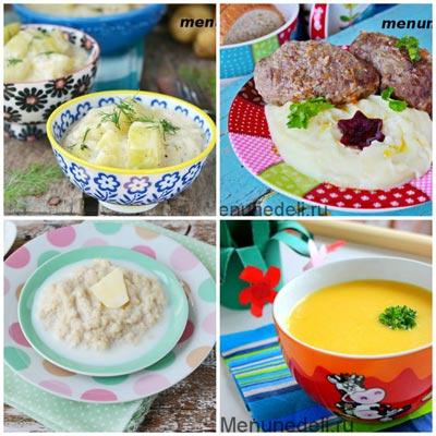 Каша суп из овощей котлеты кабачки в сметане