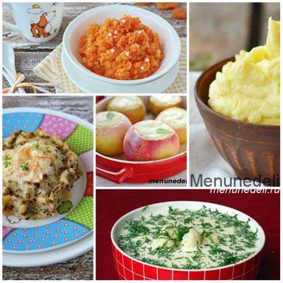 Суп пюре картофельное сотте яблоки с творогом салат из моркови