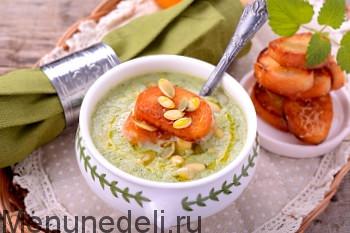 рецепт супа пюре из стручковой фасоли