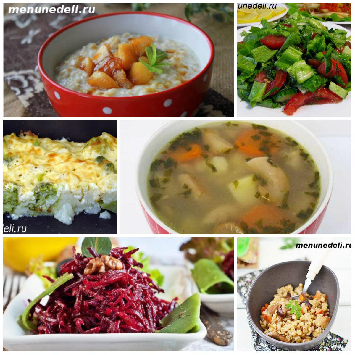 Вегетарианское меню на месяц