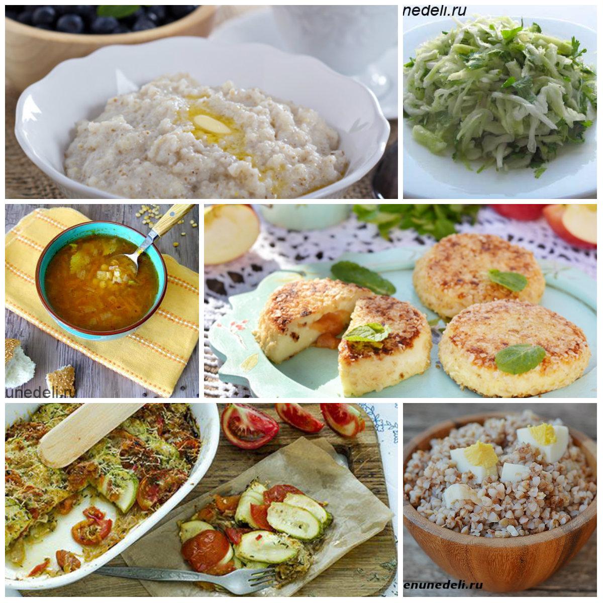 Веганская Диета На Неделю. Вегетарианская диета для похудения — виды, правила, меню и отзывы