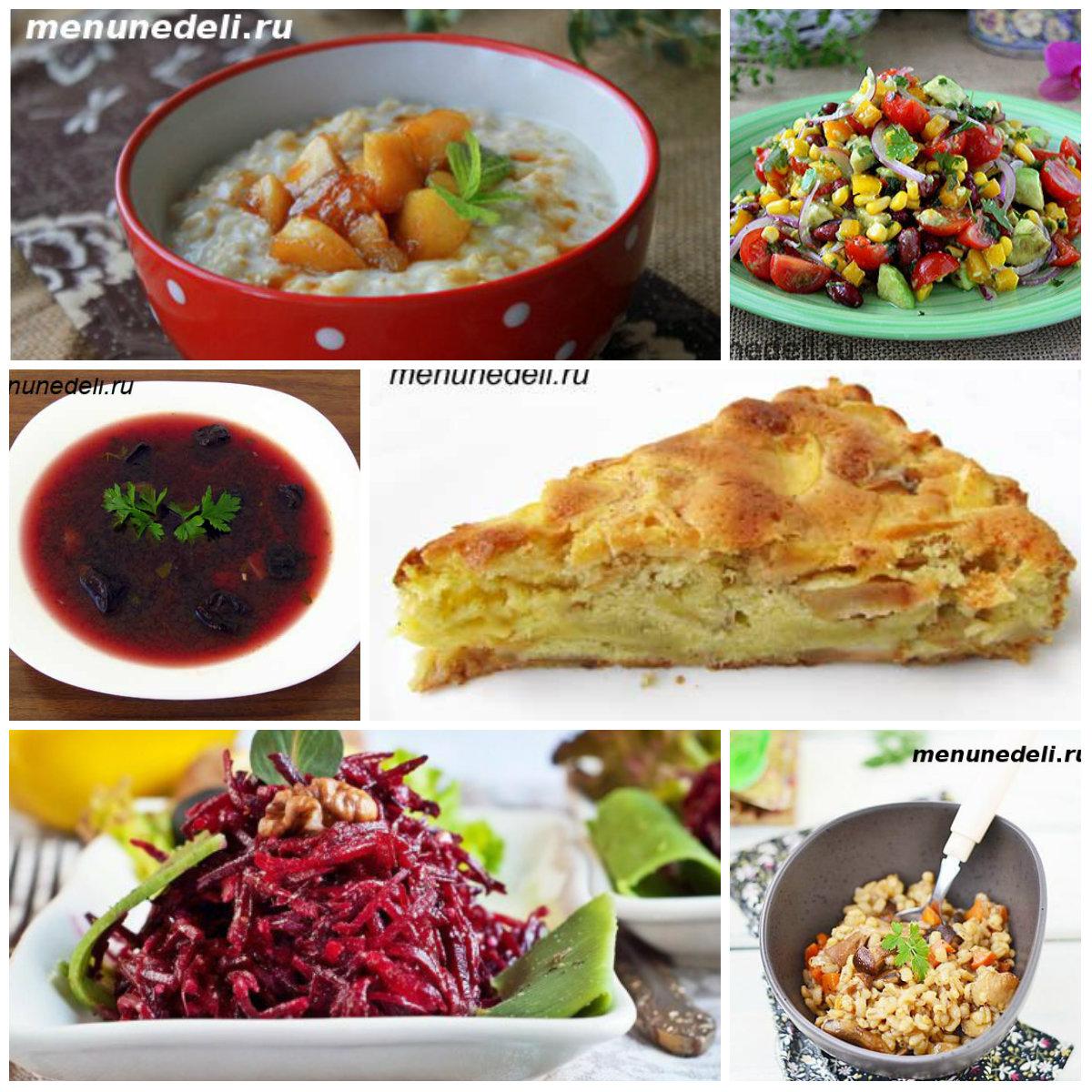 47745c8a3792 Вегетарианское меню на неделю, рецепты, список покупок   Меню недели