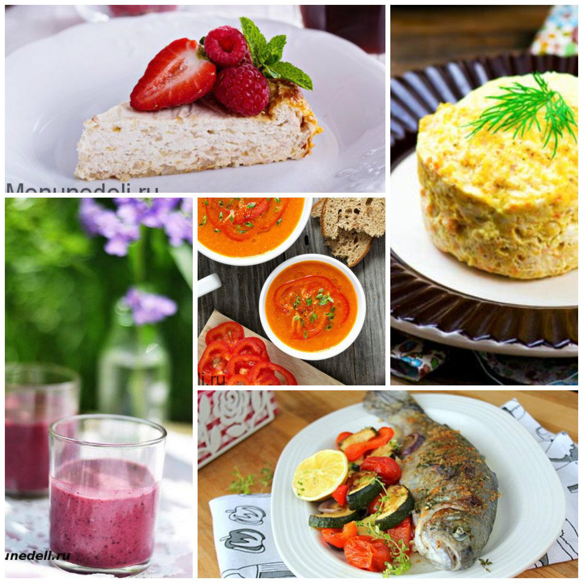 Салат с говядиной и помидорами и сыром рецепт 97