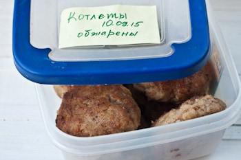 рецепт котлет из свинины для заморозки