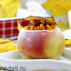 Запечённые яблоки c тыквой, изюмом и орехами