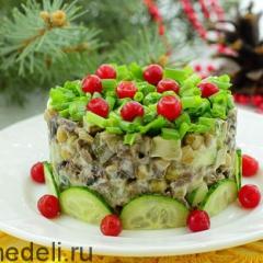 Праздничный салат с грибами и сердцем