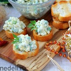 Закусочные бутерброды с салатом из горошка