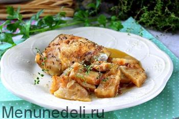 Запеченная курица с сельдереем подача