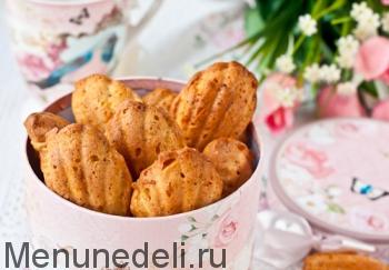 Готовое апельсиновое печенье Мадлен