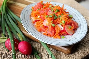 Морковный салат с редисом и грейпфрутом подача