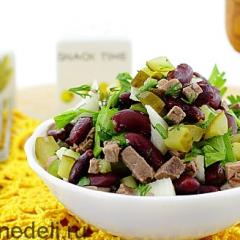 Салат с говядиной и солёными огурцами