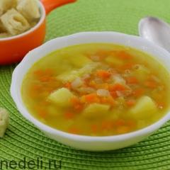 Суп картофельный с горохом и гренками как в детском саду