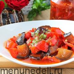 Салат из сладкого перца и баклажанов на зиму