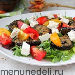Салат из запеченных баклажанов, томатов и феты
