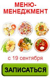 Блюдо кабачки и фарш