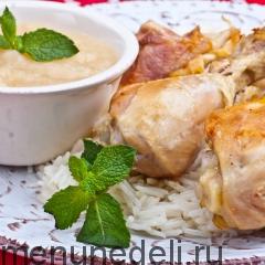 Курица с яблочным соусом подача на общем блюде
