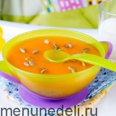 Тыквенный суп-пюре для детей