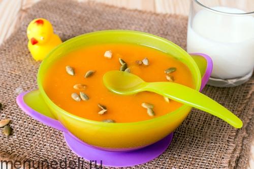 Тыквенный суп-пюре классический рецепт для детей — Домашние Рецепты