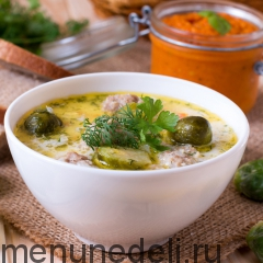 Сырный суп с брюссельской капустой и фрикадельками подача