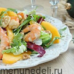 Салат с креветками, хурмой и авокадо