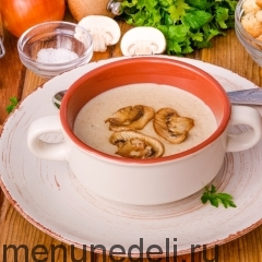 Грибной суп-пюре с сыром в мультиварке - подача