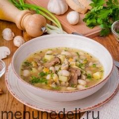 Постный суп с фасолью и грибами - подача