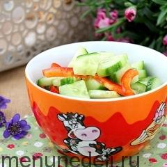 Салат из свежих огурцов со сладким перцем  как в детском саду