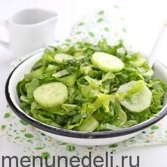 Салат зеленый с огурцом с растительным маслом как в детском саду
