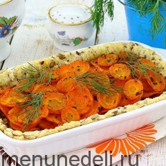 Киш с молодой морковью
