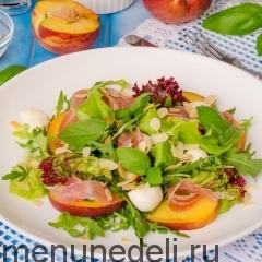 Салат с персиками, моцареллой и вяленой ветчиной