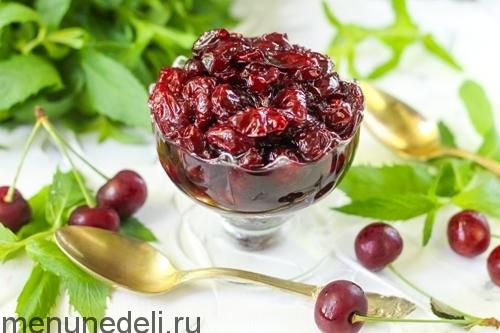 Как сделать конфитюр из вишни