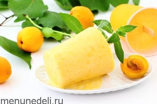 Порция абрикосового мороженого