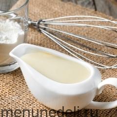 Белый основной соус