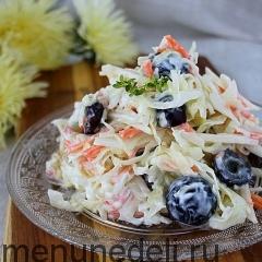 Салат из капусты и винограда