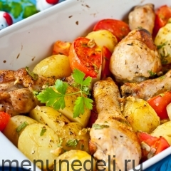 Куриные голени с картофелем и томатами