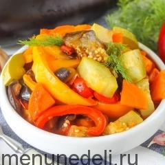 Овощное соте с кабачком и баклажаном