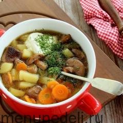 Суп с лесными грибами (простейший)
