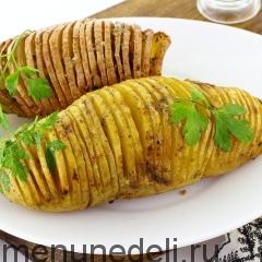 Картошка-гармошка с прованскими травами в духовке
