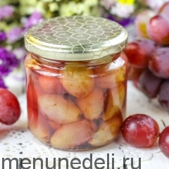 Виноград в сиропе на зиму