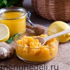 Витаминный микс с имбирем, лимоном, тыквой и медом