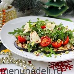 Салат с баклажаном и моцареллой