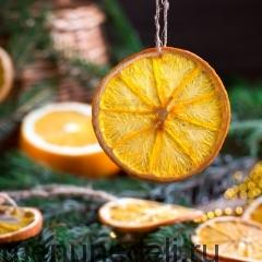Сушёные апельсины на ёлку
