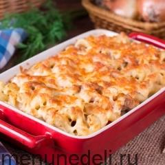 Макароны с паштетом и сыром в духовке