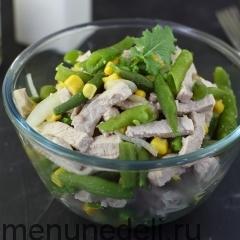 Салат со свининой и стручковой фасолью