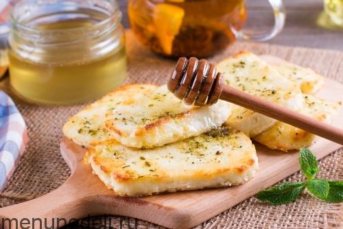 Адыгейский сыр, запеченный в духовке
